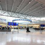 JetBlue Terminal 5 JFK